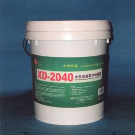 聚氨酯厂家XD-9 水性通用塑料地板胶
