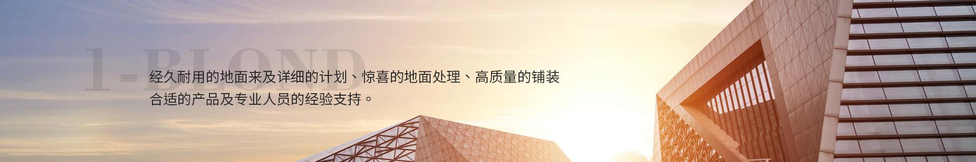 http://www.ucfloor.com.cn/data/upload/202010/20201013090354_142.jpg