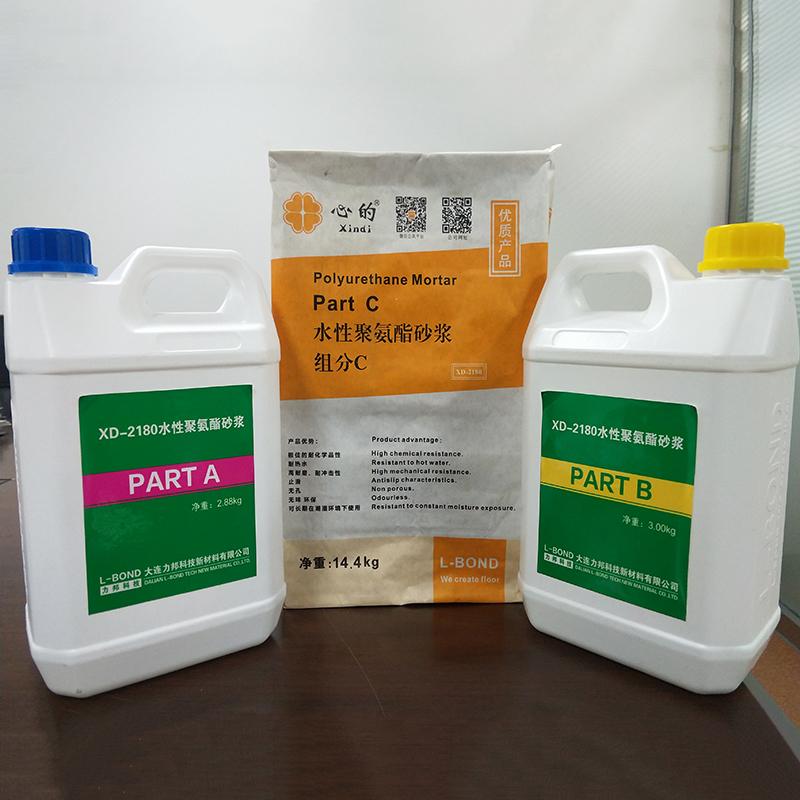 XD-2180 水性聚氨酯砂浆