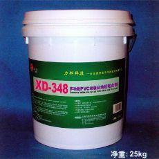 聚氨酯砂浆XD-348 多功能 PVC 地板及地毯粘合剂