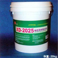 聚氨酯厂家XD-2025 水性地毯粘合剂