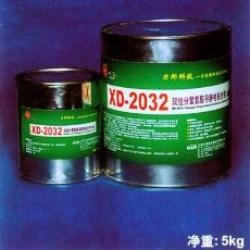 聚氨酯地坪XD-2032 双组分导静电聚氨酯粘合剂