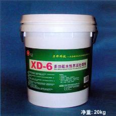 聚氨酯地坪 XD-6 多功能水性界面处理剂
