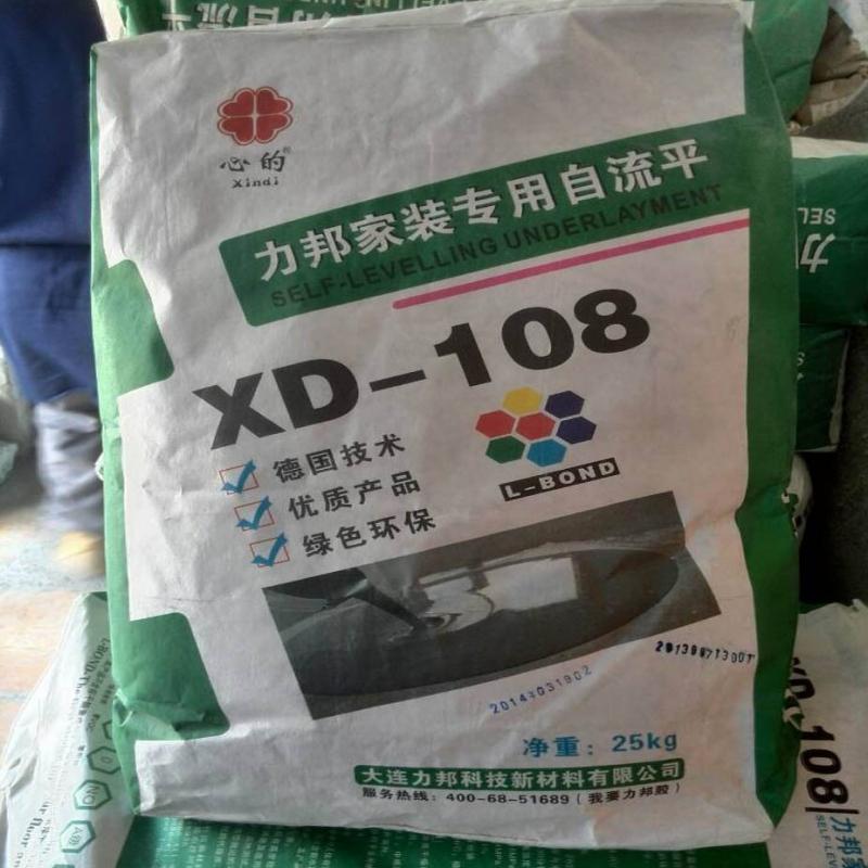 聚氨酯地坪 XD-108 家装专用自流平水泥